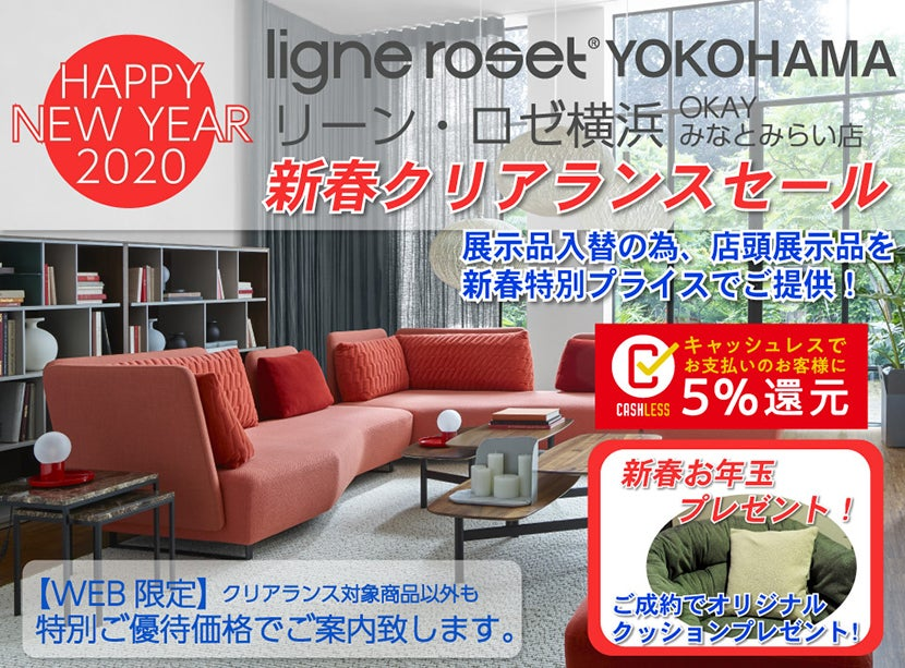 リーン・ロゼ 横浜  OKAYみなとみらい店  新春クリアランスセール HAPPY NEW YEAR 2020