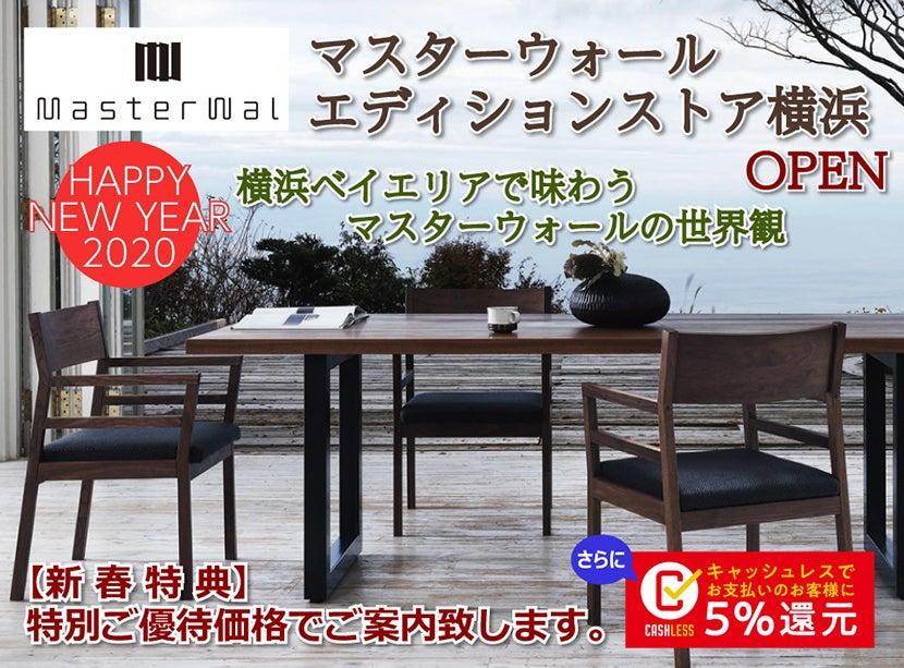 マスターウォール エディションストア横浜  オープン HAPPY NEW YEAR 2020
