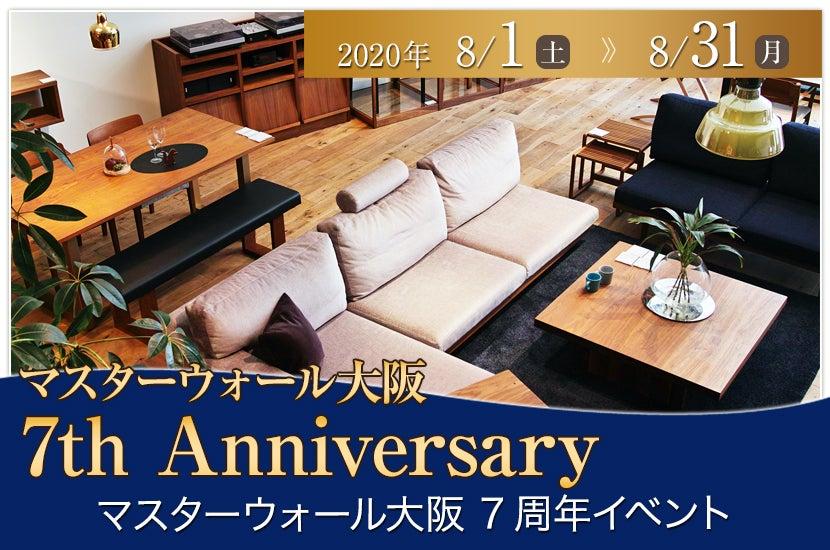 マスターウォール大阪 7th Anniversary