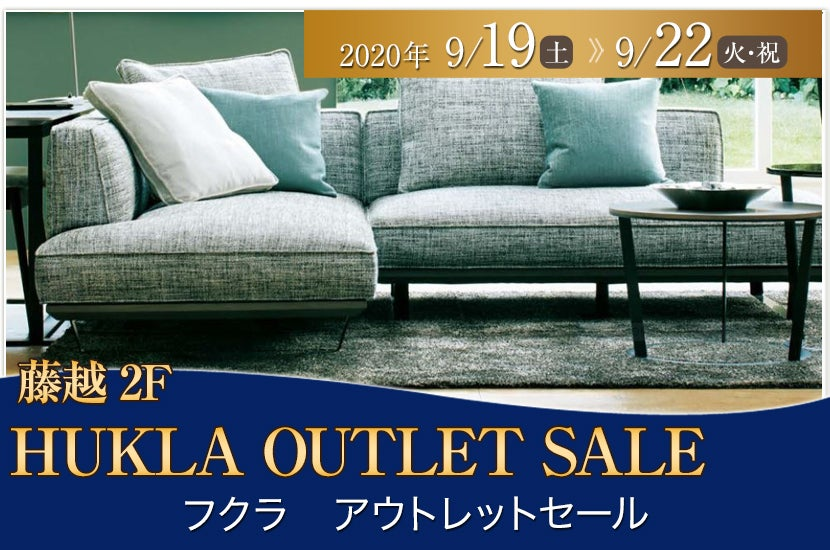 HUKLA OUTLET SALE