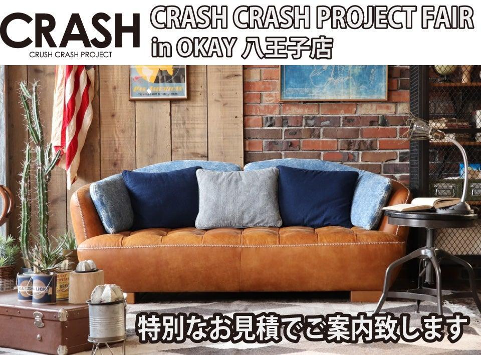 CRUSH CRASH PROJECT  Fair in OKAY八王子 八王子インターすぐ1分-OKAY八王子-
