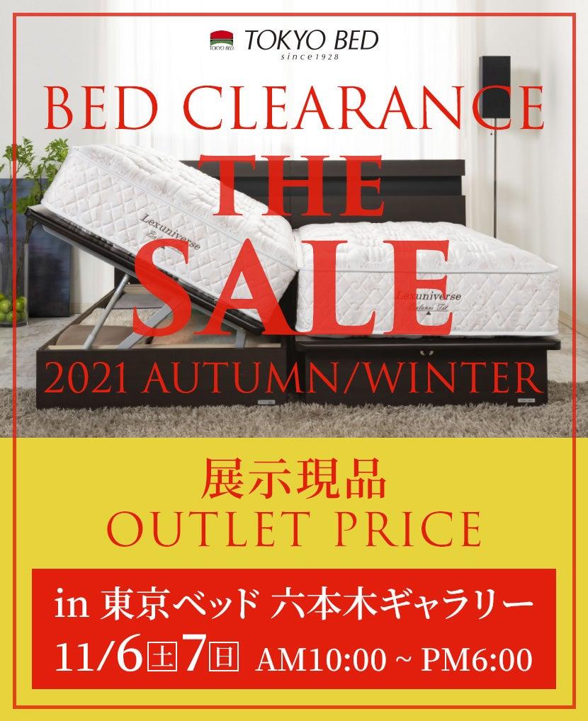 東京ベッド THE SALE 2021 AUTUMN/WINTER in 六本木
