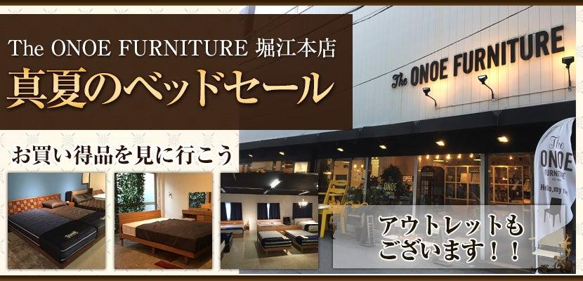 The ONOE FURNITURE 堀江本店 真夏のベッドセール