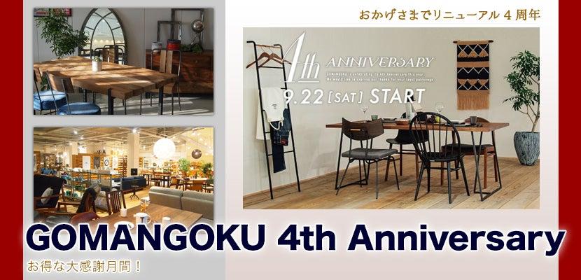 GOMANGOKU 4th Anniversary
