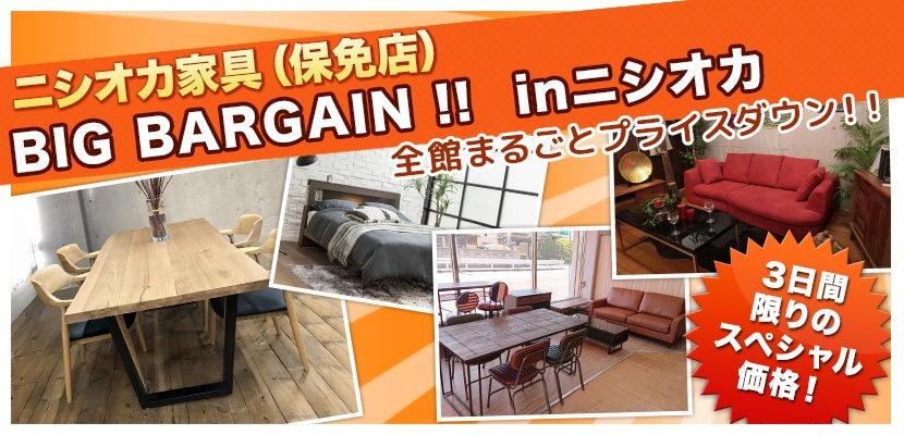 BIG BARGAIN!! in ニシオカ