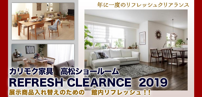 REFRESH  CLEARNCE 2019