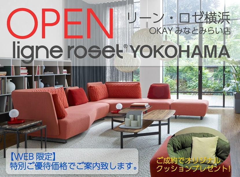 リーン・ロゼ 横浜  OKAYみなとみらい店 オープン